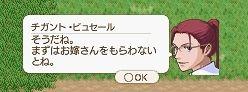 qk001_00164