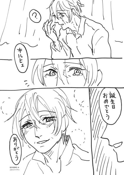 20160923_004